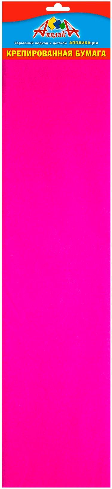 Творч Бумага креповая 50*250см розовый