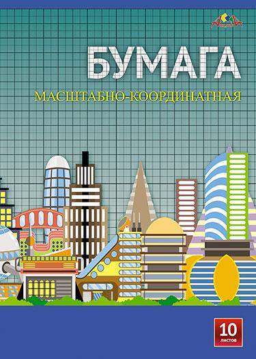 Бумага миллиметровая А3 10л Город будущего (оранж.сетка) папка 65р