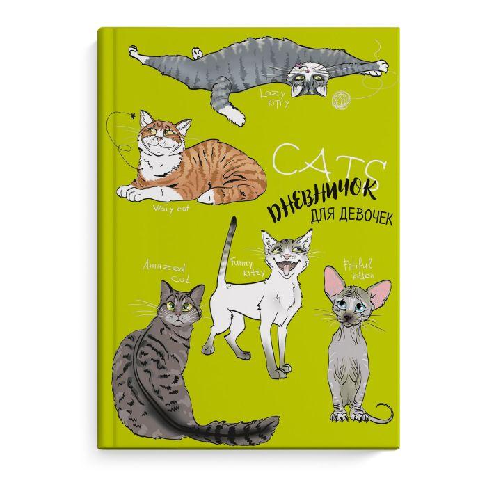 Дневничок д/девочек А5 Породы котов