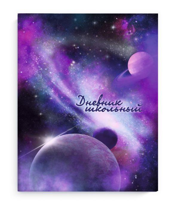 Дневник ст кл Космическая пыль