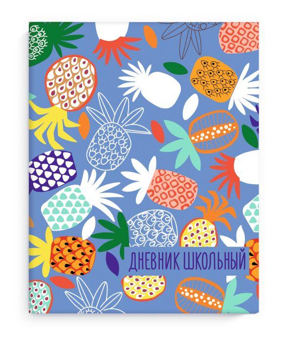 Дневник ст кл Цветные ананасы