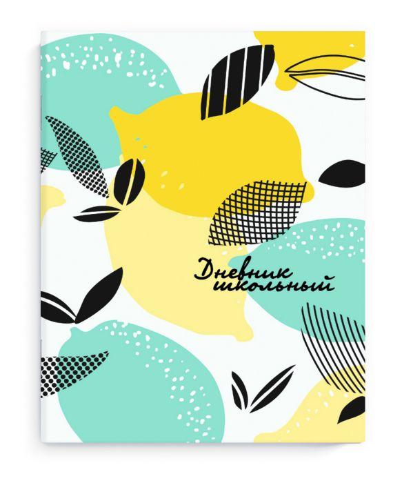 Дневник ст кл Лимоны и лаймы