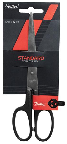 Ножницы 180 мм Hatber Standart нерж. сталь