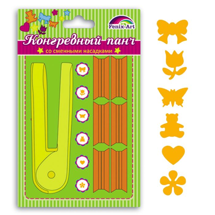 Творч Панч конгревный 16мм 6 насадок Бант, тюльпан, бабочка, мишка, сердце, цветок/16мм