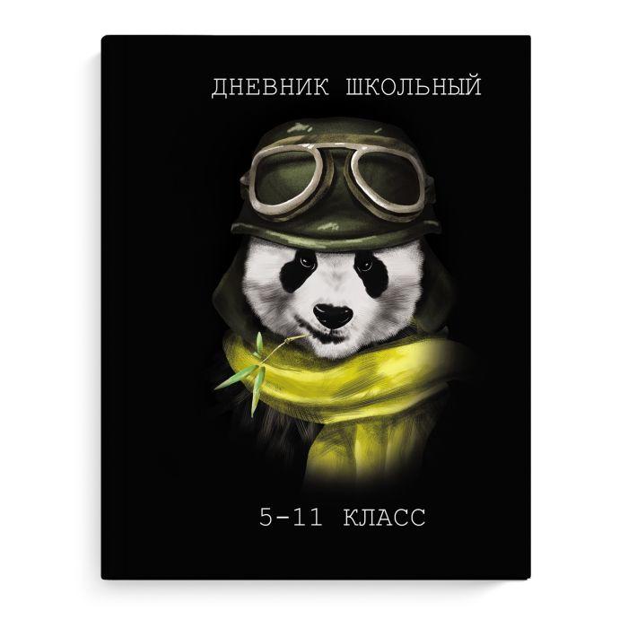 Дневник ст кл Крутая панда
