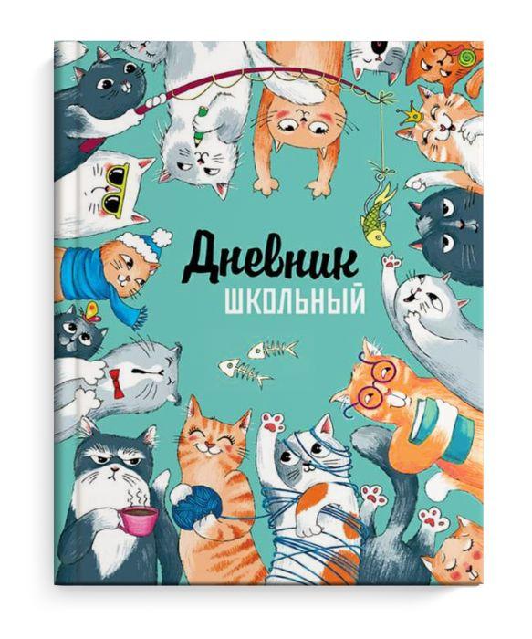 Дневник ст кл Веселые коты