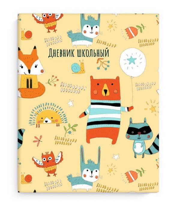 Дневник ст кл Мишка в свитере
