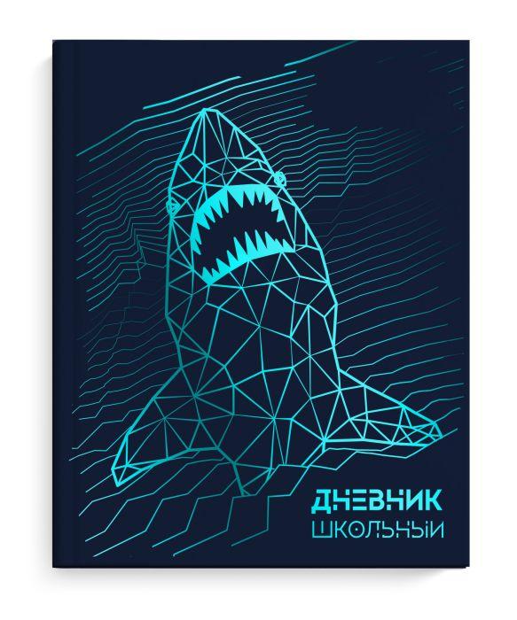 Дневник ст кл Акула
