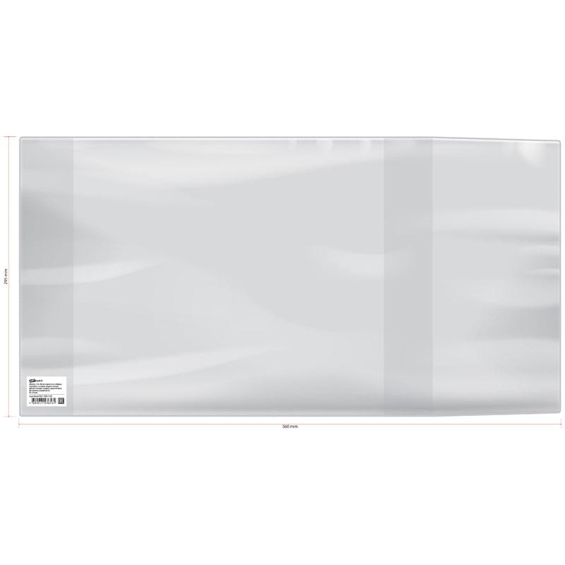 Обложка А4 универс 295*560 120мкм д/уч, тетр, конт.карт/атласов ПВХ