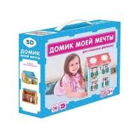 Конструктор 3D Кукольный домик 38 дет