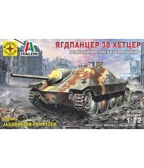 Сборная модель Немецкий истребитель танков Ягдпанцер 38 Хетцер  (1:72)