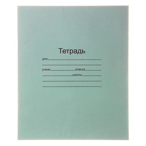 Тетрадь 18л линейка (белая, офсет 1)