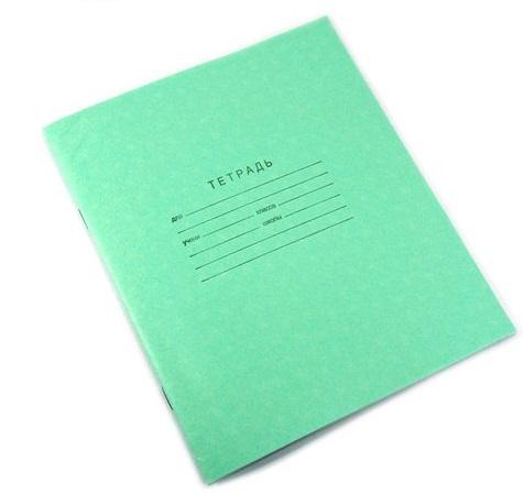 Тетрадь 12л линейка (белая, офсет 1) (зеленка)