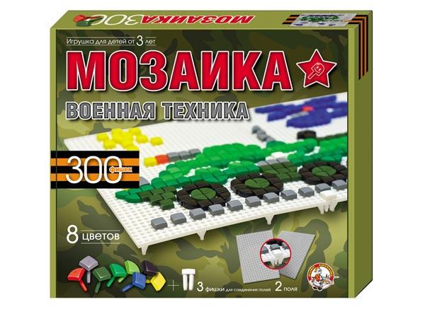 Игра Мозаика 300 фишек 8 цв. цветная Военная техника