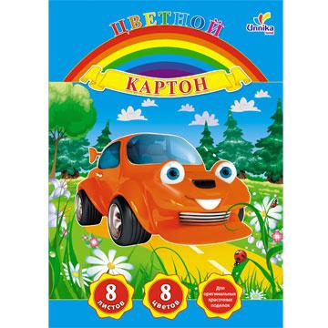 Картон цветной А4 8л 8цв Забавные машинки. Дизайн 12
