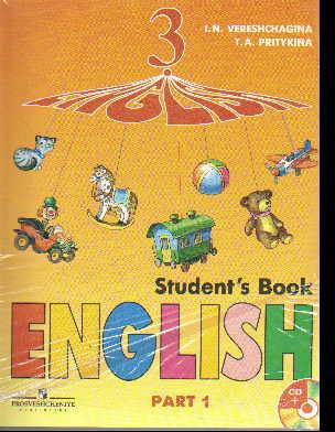 Английский язык (English). 3 кл. (3-й г.об.): Уч. с угл.: В 2 ч. /+615147/