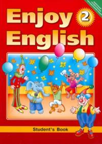 Enjoy English 2 (NEW): Учебник английского языка для 2 кл. (ФГОС)