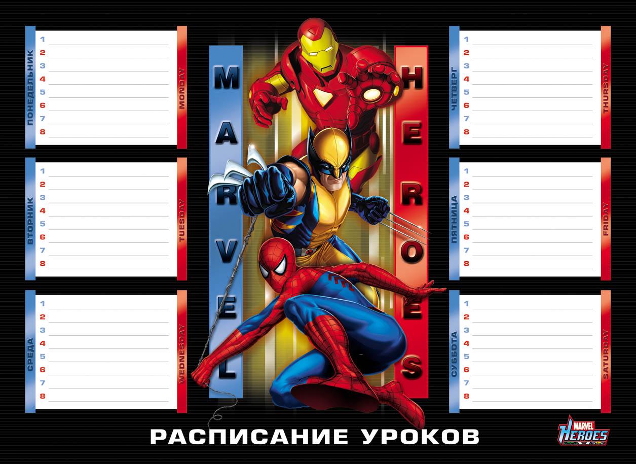 Расписание уроков А3 Marvel Heroes Супергерои
