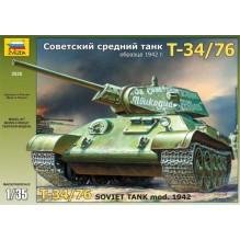 Сборная модель Танк Т-34-76 образец 1942г (1:35)