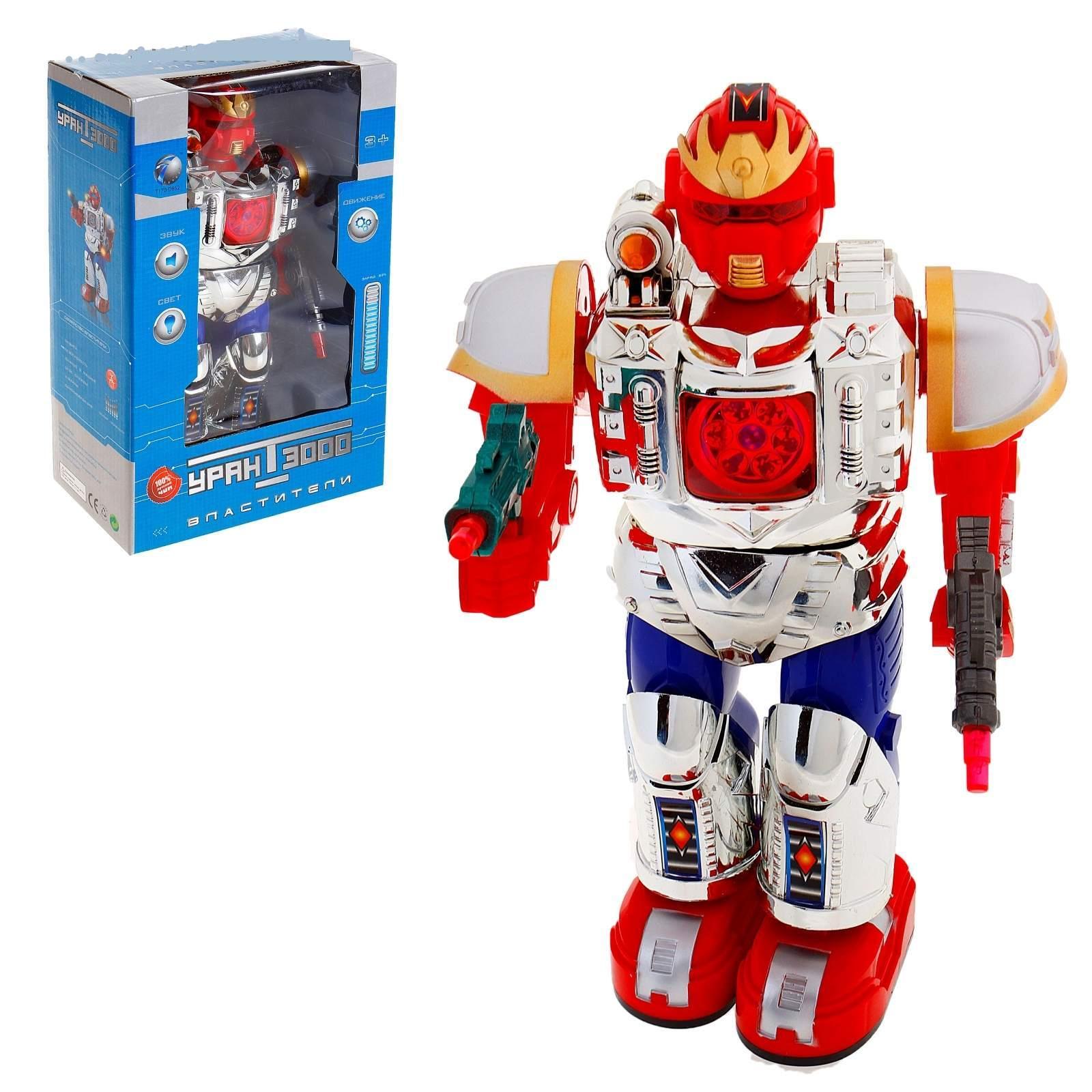 АКЦИЯ19 Игрушка пластмассовая Робот Уран 3000