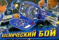 Настольная Космический бой