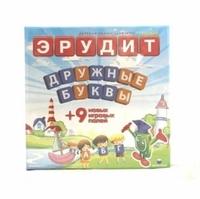 Игра АКЦИЯ-20 Игр Развивающая Эрудит Дружные буквы (настольн) 9 игровых полей