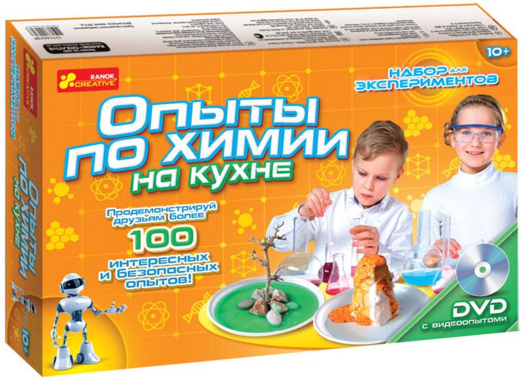 Набор для экспериментов Опыты по химии на кухне