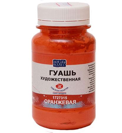 Гуашь штучная 100мл МК Оранжевая