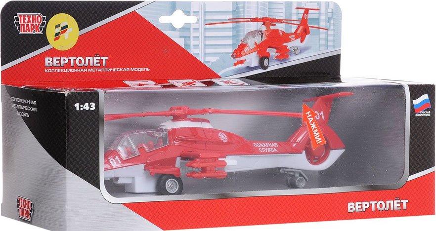 Вертолет Пожарная служба (свет, звук)