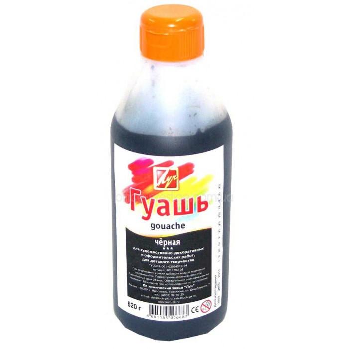 Гуашь 500мл Луч Черная в бутылке