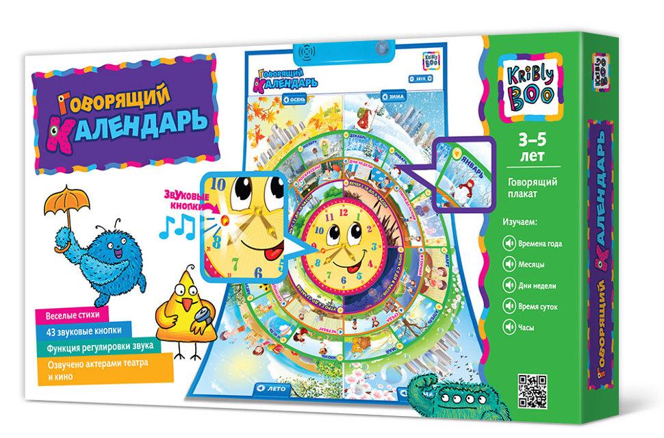 АКЦИЯ19 Игр Интерактивная плакат Говорящий календарь