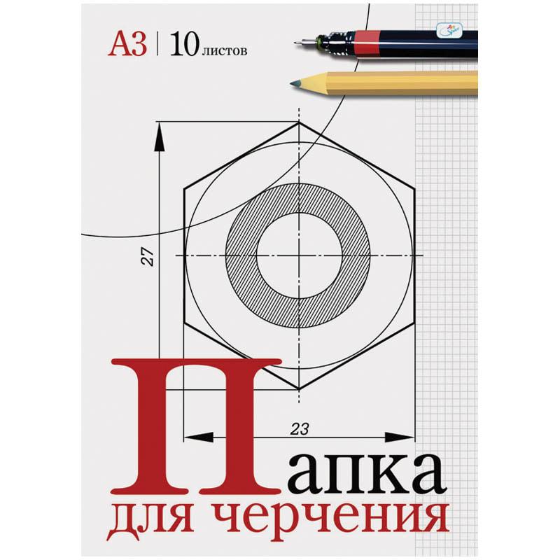 Папка для черчения А3 б/рамки 10л 180гр