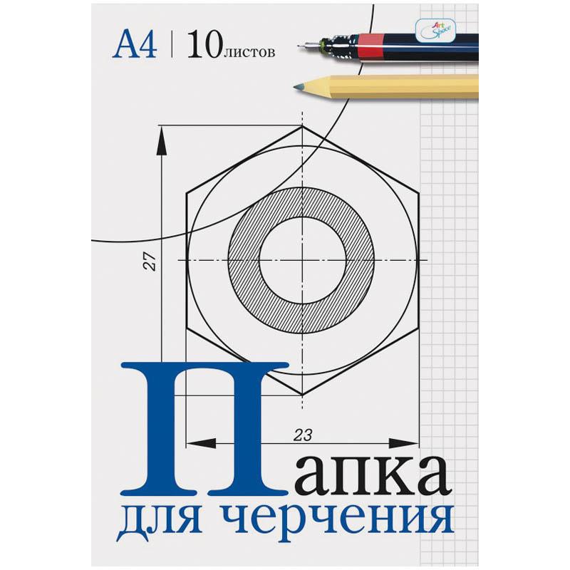 Папка для черчения А4 б/рамки 10л 180гр