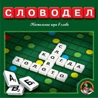 Игра Настольная Словодел (пластиковый) 125 шт.