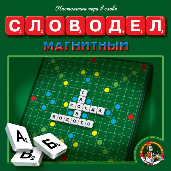 Игра Настольная Словодел (магнитный) 125 эл.