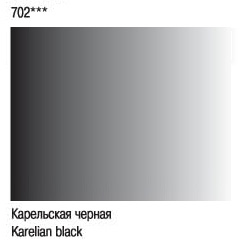 Акварель Студия Каркльская черная 702 в кювете