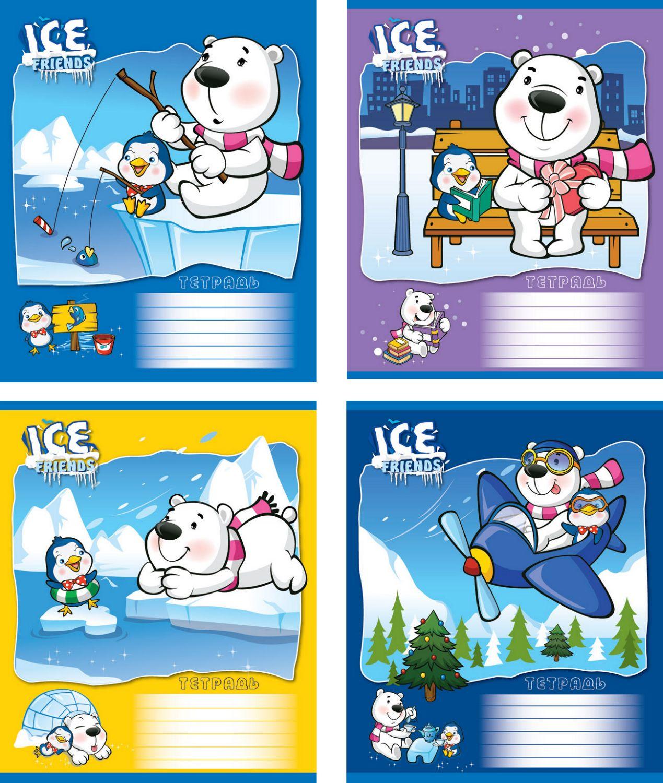 Тетрадь 12л линейка Ice friends