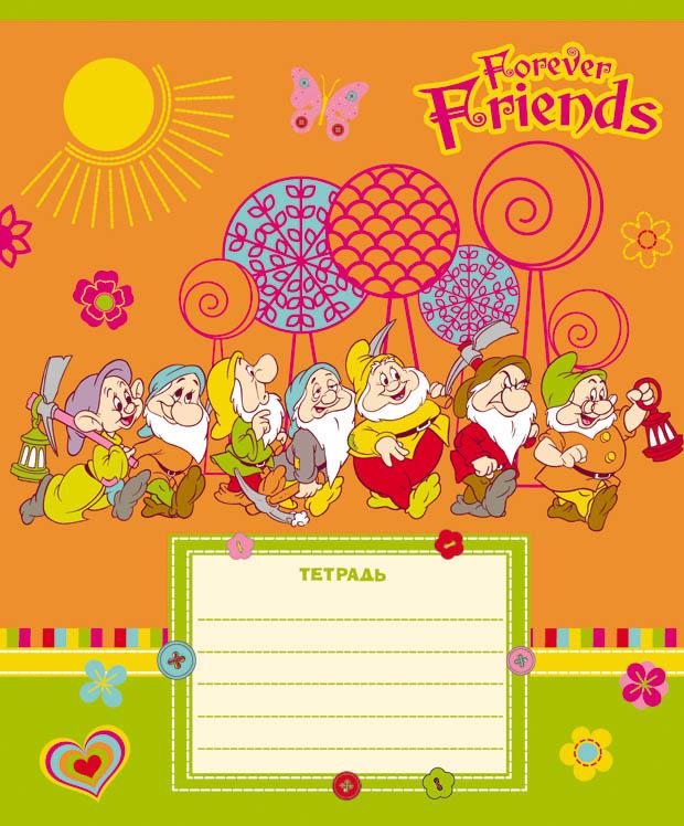 Тетрадь 12л линейка Forest friends