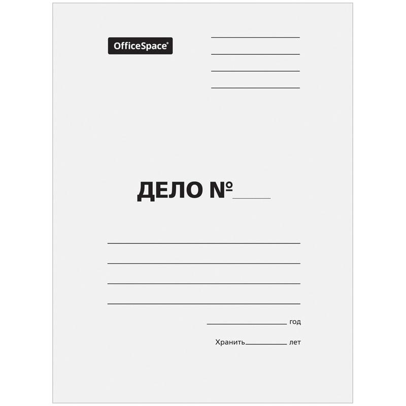 Папка-обложка А4 Дело картон 280гр немел