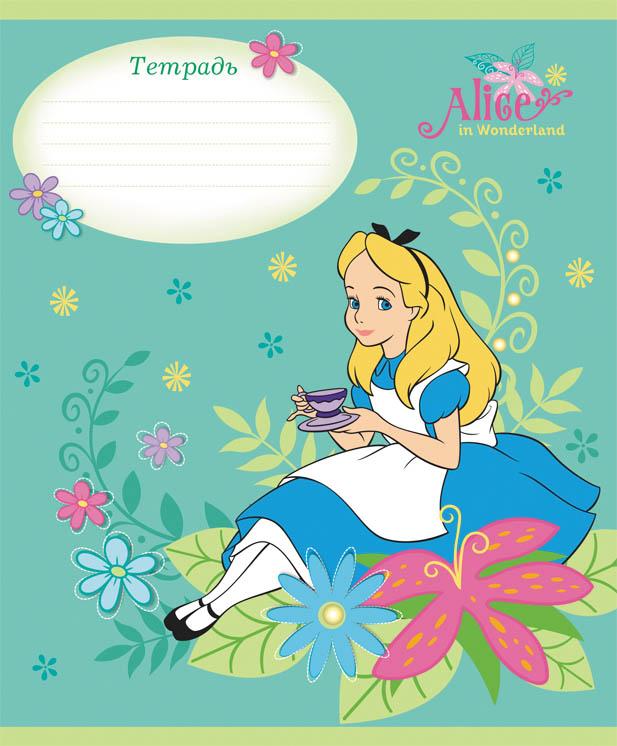 Тетрадь 12л линейка Алиса в Стране Чудес