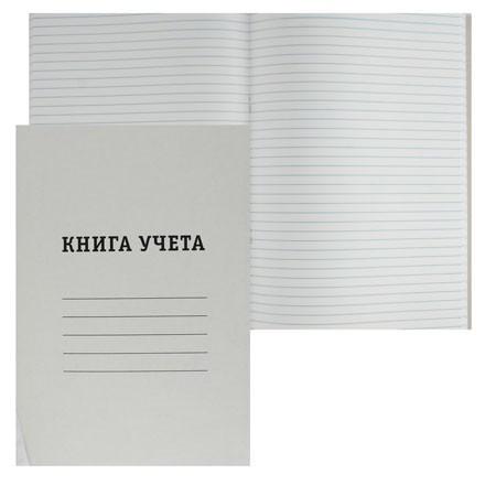 Книга учета А4 96л лин офсет обложка картон