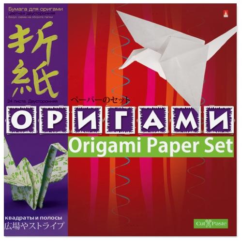 Бумага д/оригами А4 24л Квадраты и полосы
