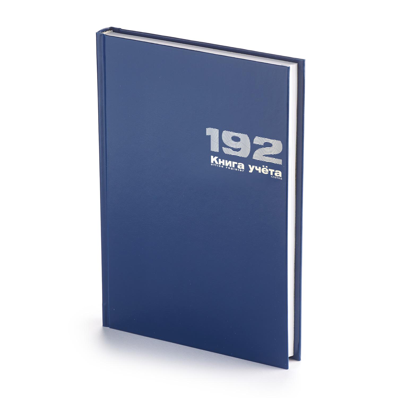Книга учета А4 192л кл тв Черный/Синий бумвинил