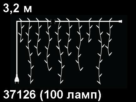 НГ Гирлянда электрическая Занавес Marko Ferenzo 100ламп