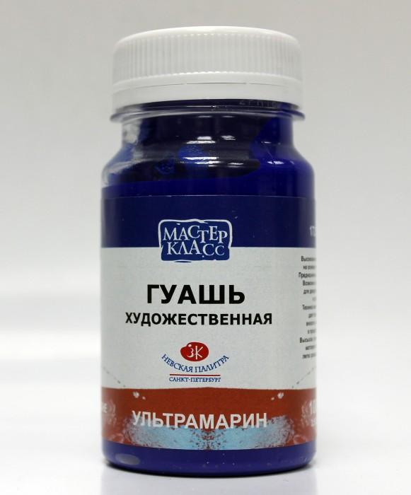 Гуашь 100мл МК Ультрамарин