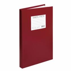 Книга учета А4 144л лин тверд. бордовый бумвинил