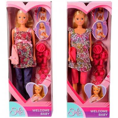 Кукла Штеффи (беременная с младенцем) + аксессуары