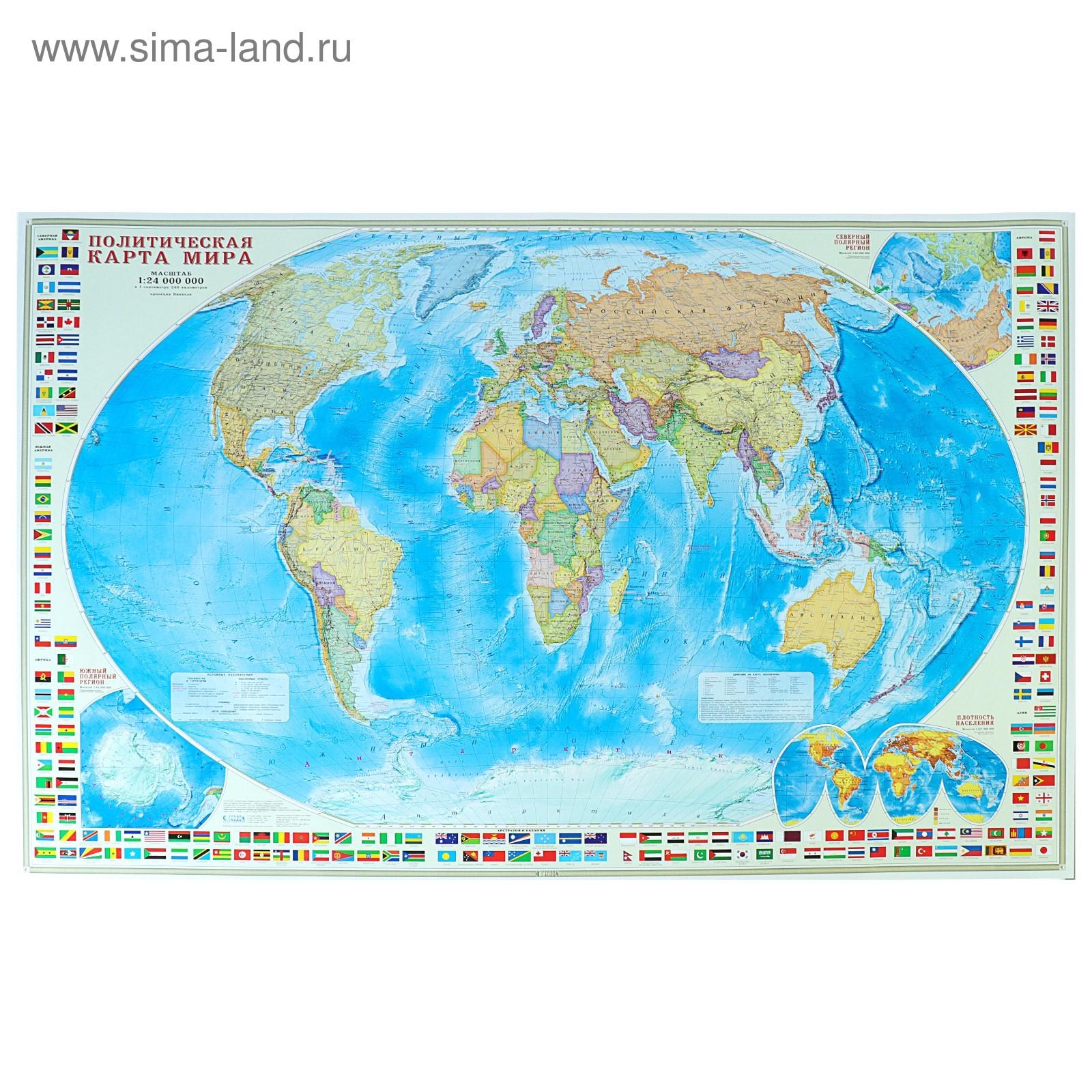 Карта Мир. Политическая карта с флагами. 1:24 млн. 124х80см.