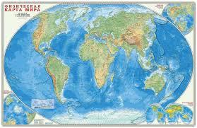 Карта: Мир. Физическая карта 1:25 млн. 124х80 см.