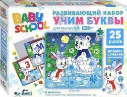 Развивающая Учим буквы Пазл 25эл Заяц и Мишка + мозаика